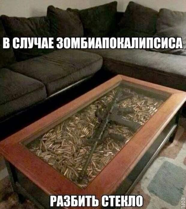 Столик на случай зомби апокалипсиса