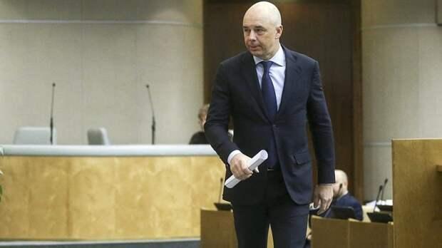 Силуанов назвал актуальное время для госинвестиций