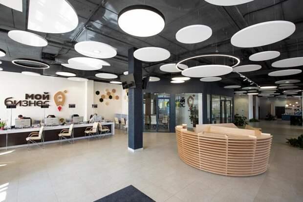 На Кубани появится инновационный центр для бизнеса