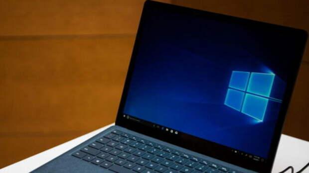 """Свежий апдейт """"сломал"""" Windows 10"""