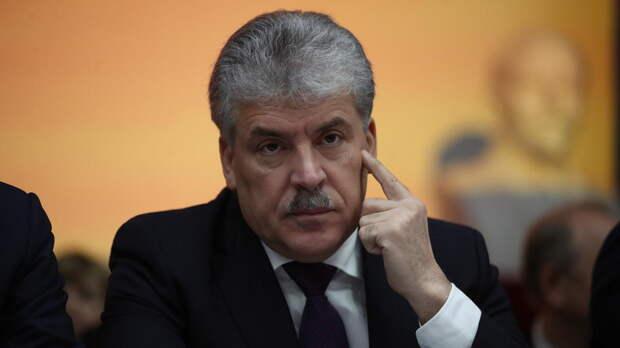 Памфилова объяснила исключение Грудинина из списка КПРФ данными ГП