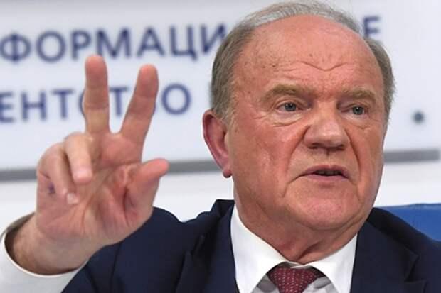 Зюганов отказался комментировать роль своего зятя в коррупционном скандале