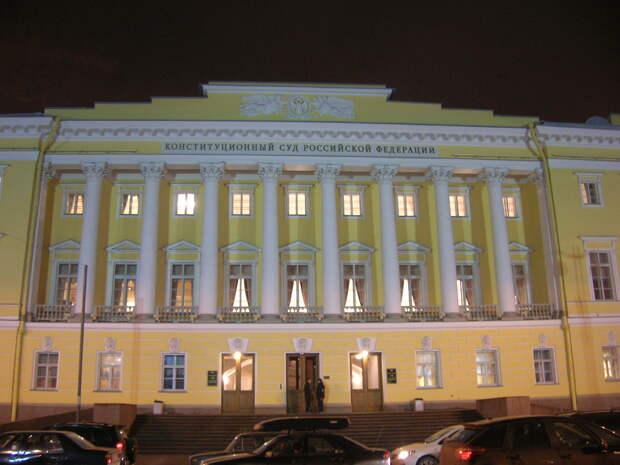 Конституционный Суд вынес определение по поправке в основной закон страны, «обнуляющей» президентские сроки