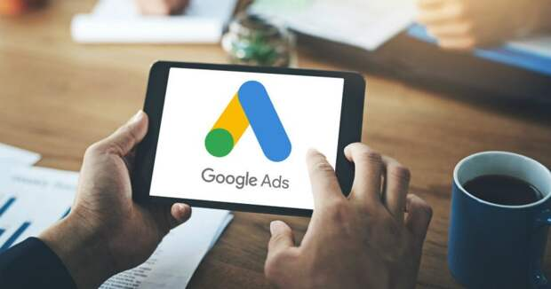 Google Ads анонсировал изменение в организации умных стратегий