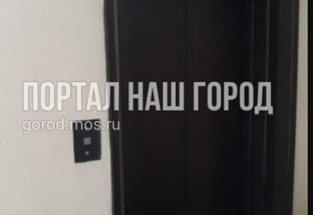 На Привольной лифт притворился работающим