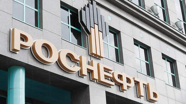 $3,4млн выделяет «Роснефть» навознаграждения членам совета директоров