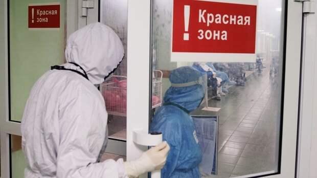 В Челябинской области открывают новые базы для пациентов с COVID-19