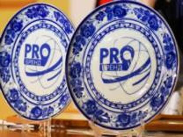 Продолжается прием заявок на III международный маркетинговый конкурс в сфере туризма «PROбренд»!