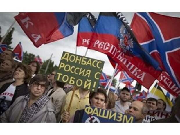 Появились ли у Донбасса новые шансы на признание Россией — эксперты
