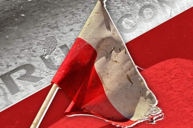 Варшава винит Москву за негативный образ Польши в мире