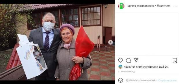 Фото дня: глава управы поздравил ветерана из Молжаниновского с девяностолетием