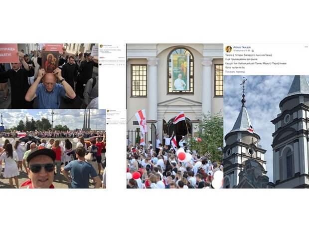 Католическая церковь как двигатель протестов в Белоруссии (1)