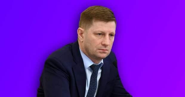 ⚡ Сергея Фургала арестовали на 2 месяца