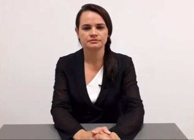 """Тихановская заявила о """"мирной революции"""", а КС Белоруссии признал совет оппозиции незаконным"""