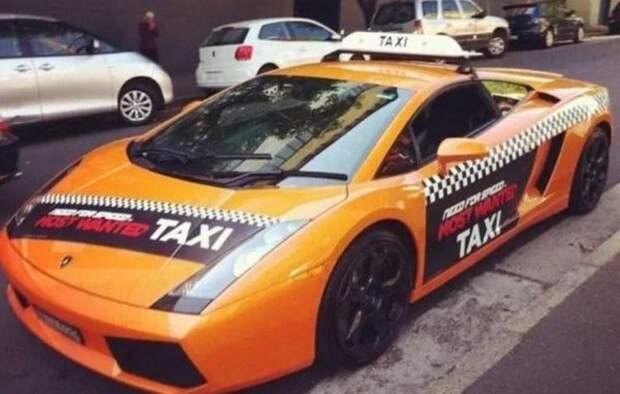 Такси-спорткары