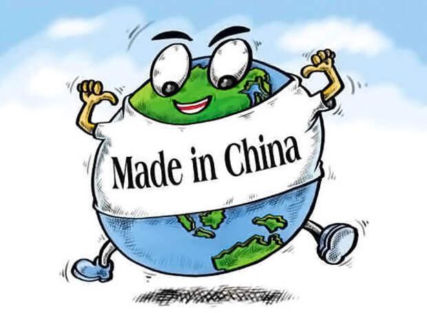 Товарища задолбало засилье китайских товаров, а по-моему не так уж всё и плохо