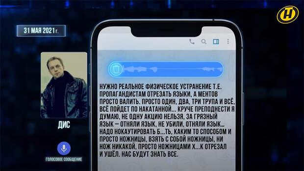 """""""Отрезать ножницами язык"""": Следы террористов привели Лукашенко в Берлин"""