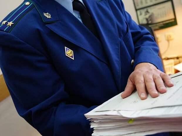 В Уфе прокуратура потребовала закрыть пансионат для престарелых «Моя семья»