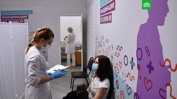В России выявили 8 944 новых случая коронавируса