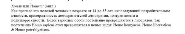 Хакеры слили данные навальнистов в даркнет