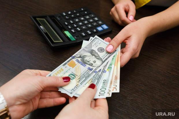 Банки Екатеринбурга. Обмен валют, доллары, обмен валют