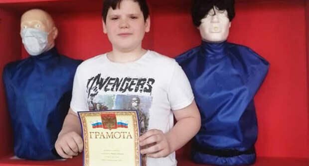 Двенадцатилетнего героя, который вытащил из воды годовалую девочку, наградили в Пушкино
