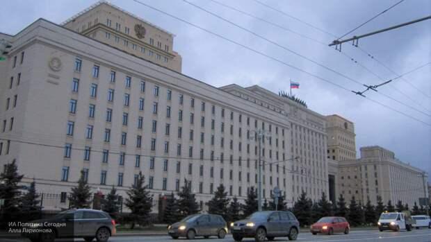 В столице ЦАР торжественно открылось представительство Минобороны РФ