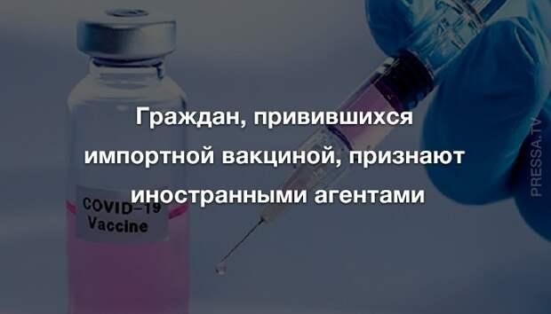 Анекдоты четверга и вакцинация