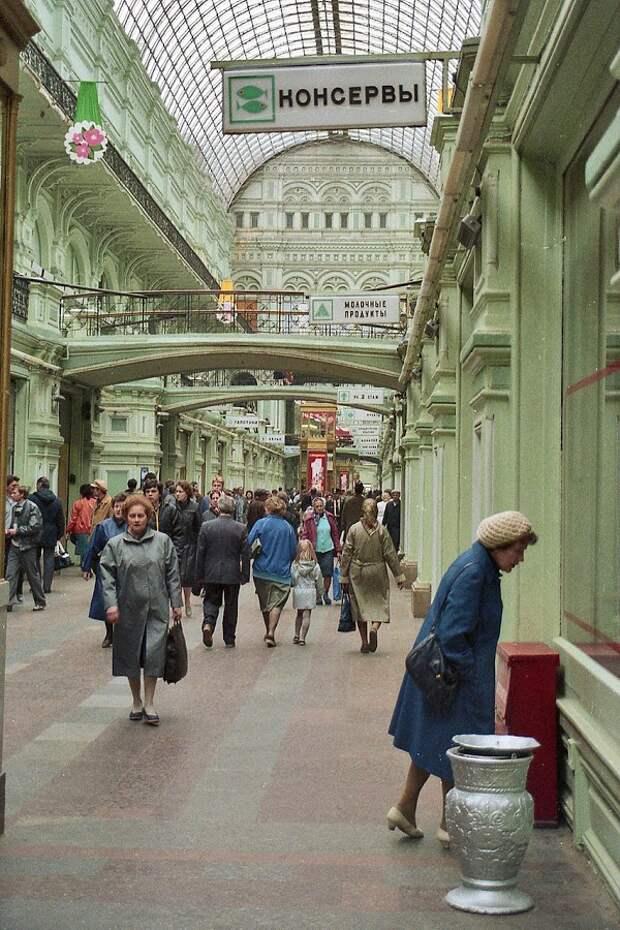 """Москва 1989. Заключительный этап """"перестройки""""."""