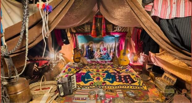 Так выглядит внутри цыганский шатер / Фото: музей кочевых культур