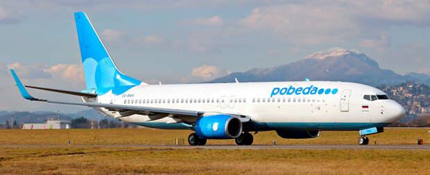 Победа планирует приобрести 30 новых самолетов Boeing 737 MAX8