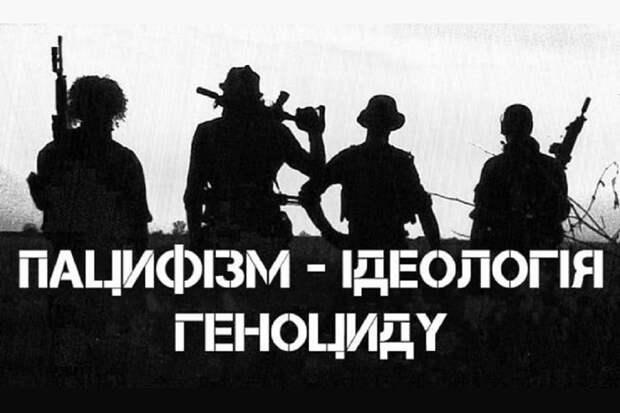 На Украине уже делят белорусов на патриотов и «вату»