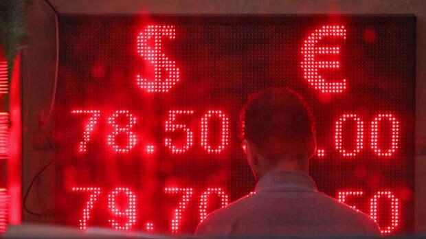 """Рублю предсказали """"ещё больше боли"""""""