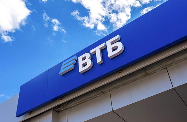 ВТБ: каждый второй клиент банка сбрасывает звонки мошенников