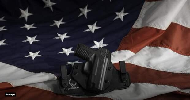 Американские СМИ: жители США массово скупают оружие и патроны