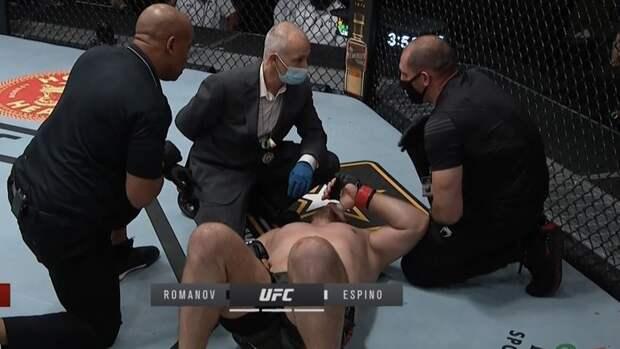 «Пэйн фром яйцо». Слова бойца UFC Романова после удара впах