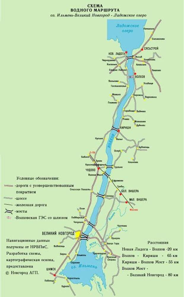 reka-volhov-karta.jpg