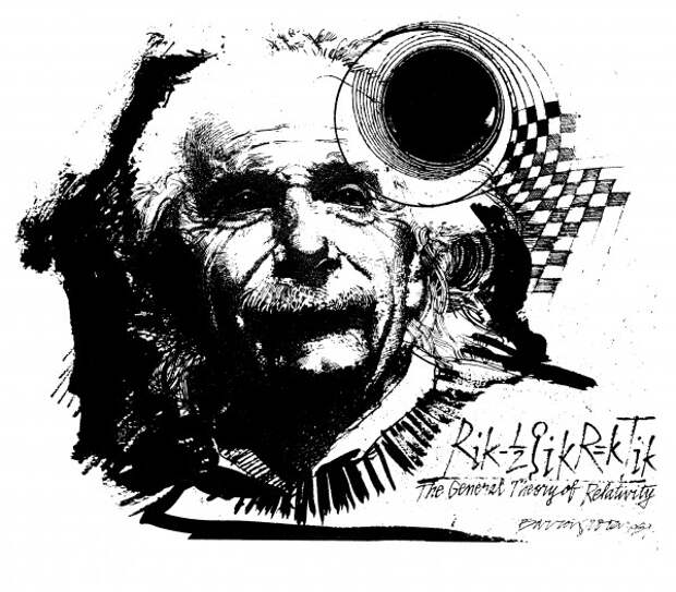Главная тайна Эйнштейна