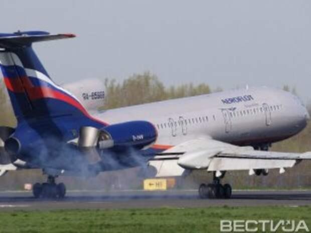 Польша закрыла небо для полета министру обороны РФ