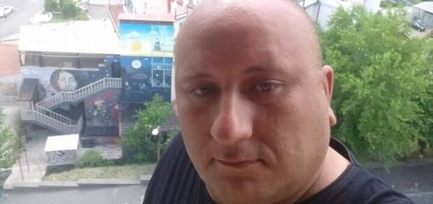 Русофобия в Грузии