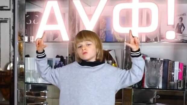 Сын Плющенко и Рудковской снял новое видео под песню российского рэпера SQWOZ BAB: «Для настоящих пацанов»