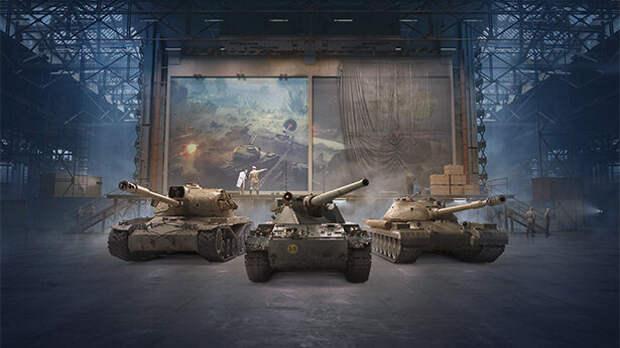 """Какой танк стоит взять за боевой пропуск, не """"донатив"""" на улучшенную часть пропуска?"""