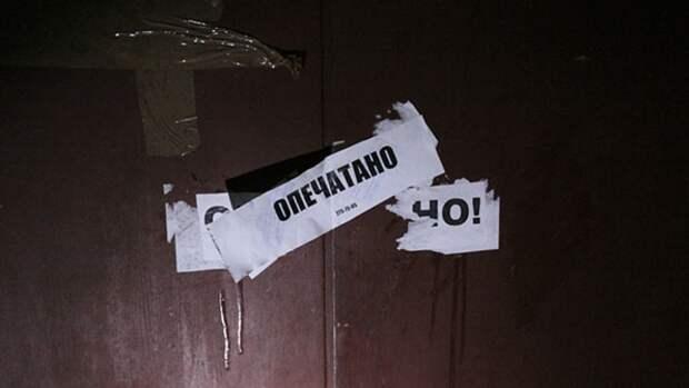 Опечатанную квартиру нефролога-расчленителя ограбили в Петербурге