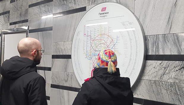 Свыше 1 тыс памяток о коронавирусе разместили на станциях и в поездах МЦД