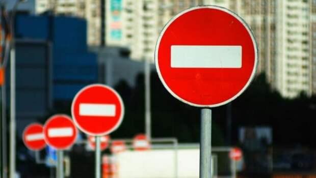 Внимание! В Севастополе четыре дня водители будут испытывать неудобства