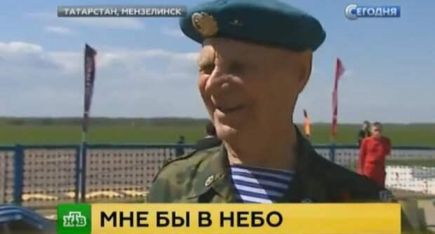 Ветеран Великой Отечественной совершил праздничный прыжок с парашютом
