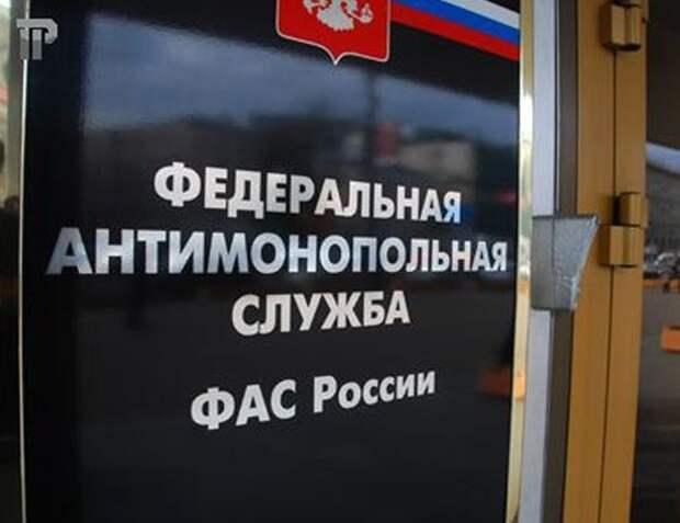 ФАС Газпром