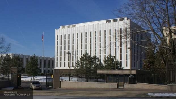 Посольство РФ требует объяснений от США в связи с репортажем про Крым