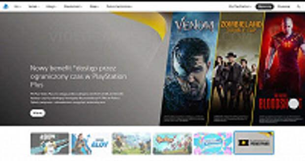 Война консолей PlayStation и Xbox набирает обороты. ResidentEvilVillage, вероятно, не сможет выйти в сервисе Xbox Game Pass в первый год
