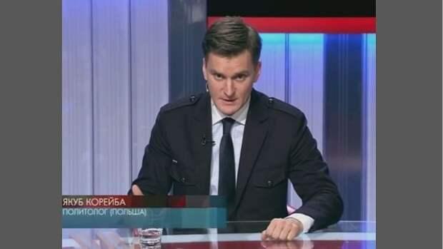 Якуб Корейба: Россия держится за самые ужасные части своего прошлого